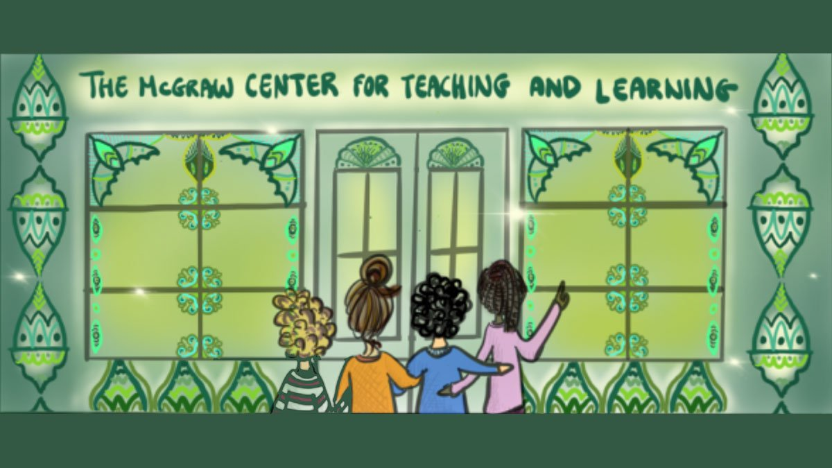 an illustrated guide to the McGraw Center